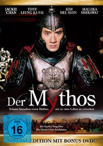 Jackie Chan - Der Mythos (Special Edition, 2 DVDs)