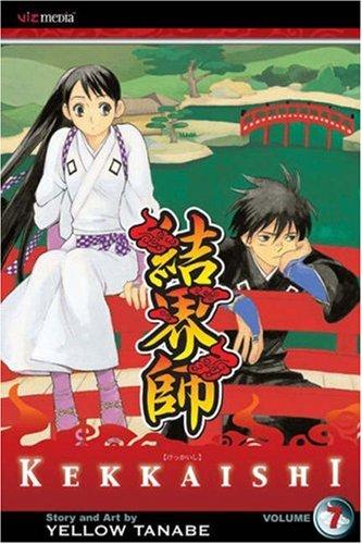結界師 コミック 7巻 (英語版)