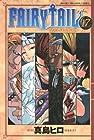 FAIRY TAIL 第17巻
