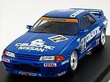 【hpi・racing】1/43 カルソニック スカイライン (No.12) 1990 JTC (Gr.A)