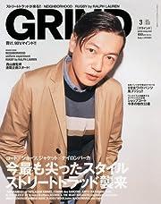 GRIND (グラインド) vol.20 2012年 03月号 [雑誌]