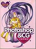Photoshop & CG卡娃伊設計:Lan