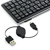 日本語84キー スーパーミニキーボード USB伸縮ケーブル RKB-M84UBK