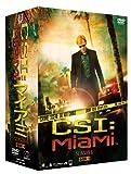 CSI:マイアミ シーズン6 コンプリートBOX-1 [DVD]