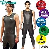 ロングジョン FELLOW 3mm ウェットスーツ メンズ 日本規格 ロングジョン ウェットスーツ スキン サーフィン SUP