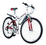 Switzsport-Tech (スウィツスポートテック) AIGLE〔エイグル〕 フルサスペンション MTB型26インチ折りたたみ自転車 【FRAGSHIPモデル】シマノ18段変速 MDL31006 ランキングお取り寄せ