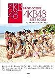 バンドスコア AKB48 ベストスコア