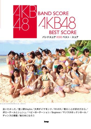 AKB48 ベスト・スコア