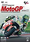 2016MotoGP公式DVD Round 11 チェコGP