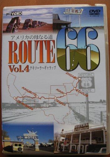 アメリカの母なる道(マザーロード)・ルート66 VOL.4 [DVD]