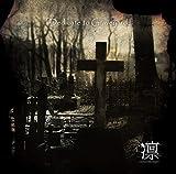 Dedicate to Graveyard