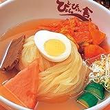 ぴょんぴょん舎 盛岡冷麺(ぴょんぴょん舎) 10食セット(2食入×5袋) ランキングお取り寄せ