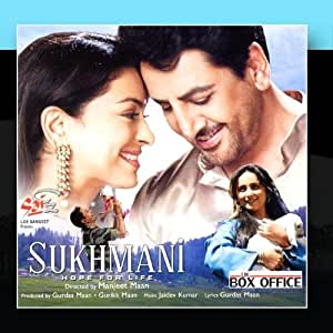 Gurdas Maan - Sukhmani (Hope for Life) - Amazon.com Music