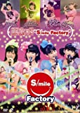 スマイレージ 2011 Limited Live 'S/mile Factory' [DVD]