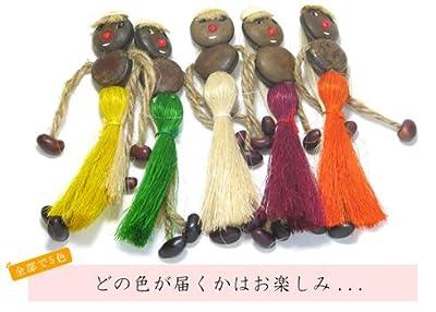 ボージョボー人形 ハンディクラフト社 正式ライセンス品