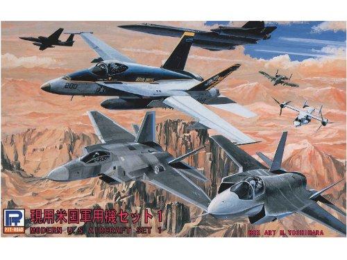 1/700 現用米国軍用機セット1 (S21)