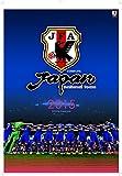 2015カレンダー サッカー日本代表 -