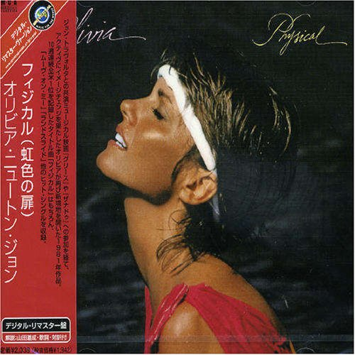 OLIVIA NEWTON JOHN - Physical [Japan] - Zortam Music