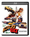 """バニシング IN 60"""" HDニューマスター<コレクターズ・エデ...[Blu-ray/ブルーレイ]"""