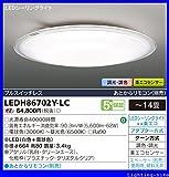 東芝ライテック LEDシーリング LEDH86702Y-LC