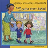 Henriette Barkow Tom and Sofia Start School in Malayalam and English (First Experiences)