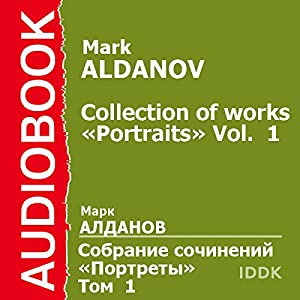 Collection of Works: Portraits, Vol. 1 [Russian Edition] Audiobook