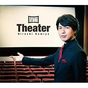 Theater(豪華盤)(DVD付)