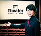 Theater(豪華盤)(DVD付) ランキングお取り寄せ