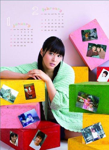 広瀬アリス カレンダー 2013年