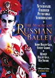 The Kirov Ballet: The Magic Of Russian Ballet [DVD] [2004]