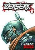 Berserk Volume 6 (Berserk (Graphic Novels))