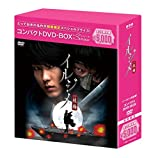 イルジメ〔一枝梅〕 コンパクトDVD-BOX(スペシャルプライス版) -