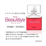 Sante Beaut Eyedrops 12ml + Daily Mask 365 (1sheets)