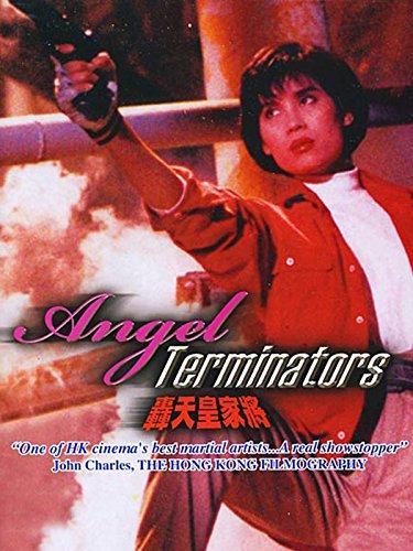 Angel Terminators (English Subtitled) (English Subtitled)