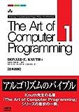 The Art of Computer Programming Volume 1 Fundamental Algorithms Third Edition ��{���