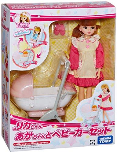 Winnie The Pooh Nursery Bedding front-1072215