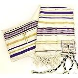 New Covenant Prayer Shawl, English / Hebrew & Bag (Israel) Holy Land (Purple) (Color: Purple, Tamaño: 72 * 22 inches)