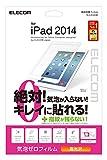 ELECOM iPad Air 2 液晶保護フィルム 気泡レス 皮脂汚れ防止加工 【日本製】 ホワイト TB-A14FLBCWH