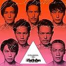 C.O.S.M.O.S. ~�H��~ (CD+DVD)