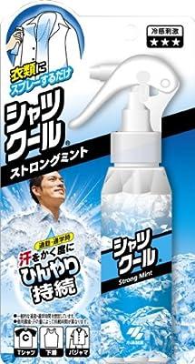 シャツクール ストロングミント 【HTRC3】