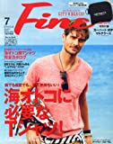 Fine (ファイン) 2014年 7月号