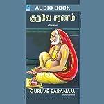 Guruve Saranam | Sridhara Sharma