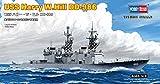ホビーボス 1/1250 潜水艦シリーズ USS ハリー・W・ヒル DD-986
