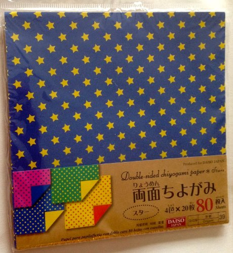 80 Sheets Double Sided Chiyogami Origami Folding Paper - Stars and Solid