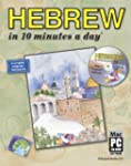 HEBREW in 10 minutes a day with CD-ROM