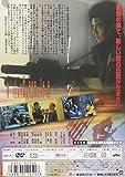 Image de 新宿純愛物語 [DVD]
