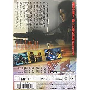 新宿純愛物語 [DVD]