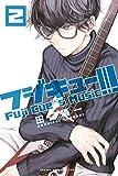 フジキュー!!! ?Fuji Cue's Music?(2)