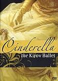 echange, troc Serge Prokofiev : Cinderella