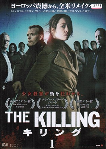 THE KILLING/キリング  (全10巻セット) [マーケットプレイス DVDセット]